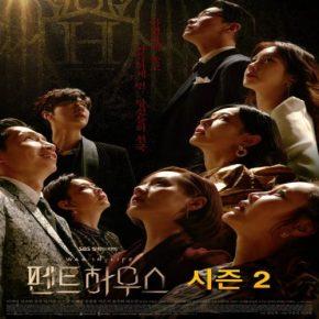 المسلسل الكوري السقيفة 2 الجزء الثاني مترجم